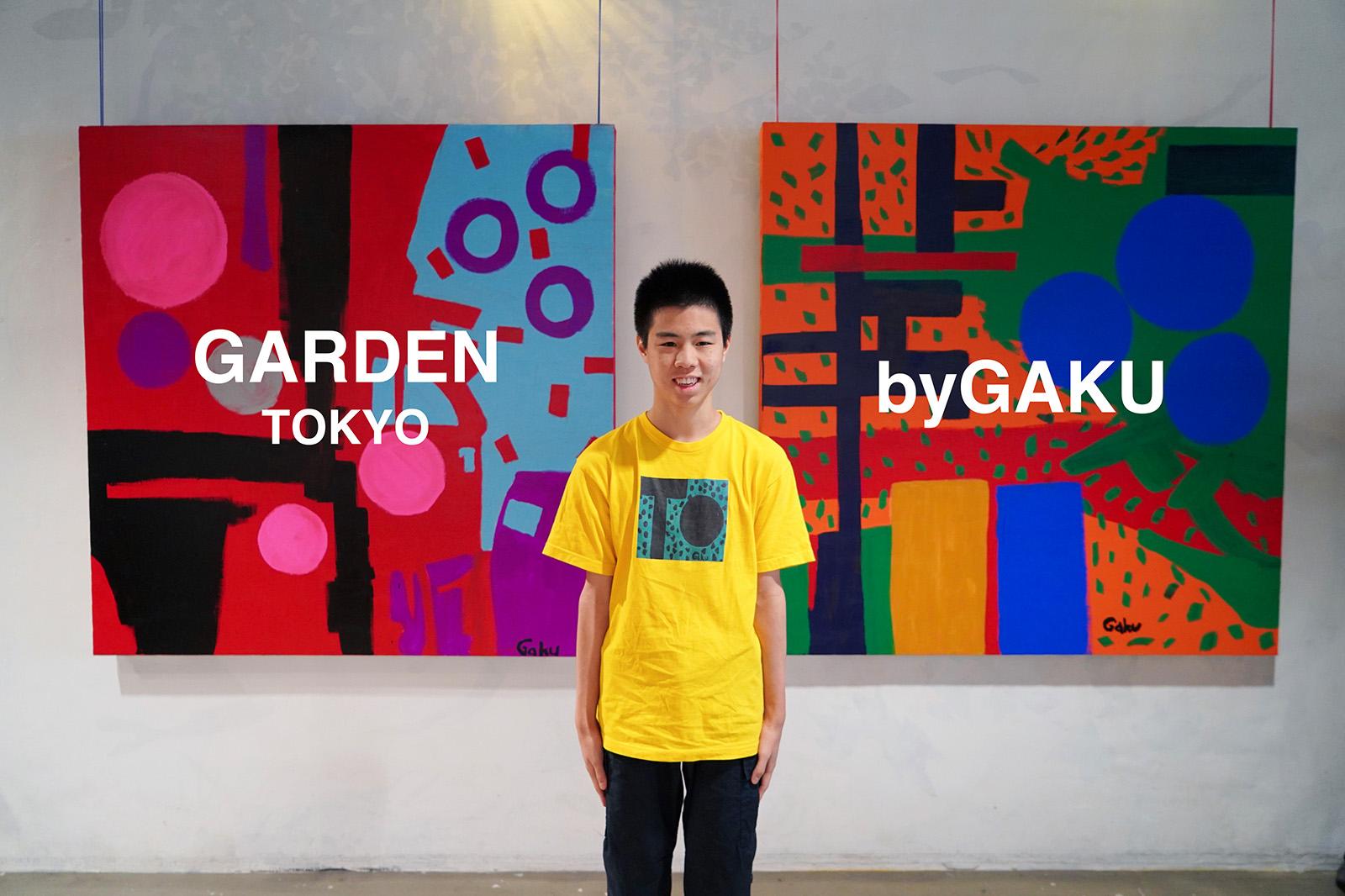 garden2019
