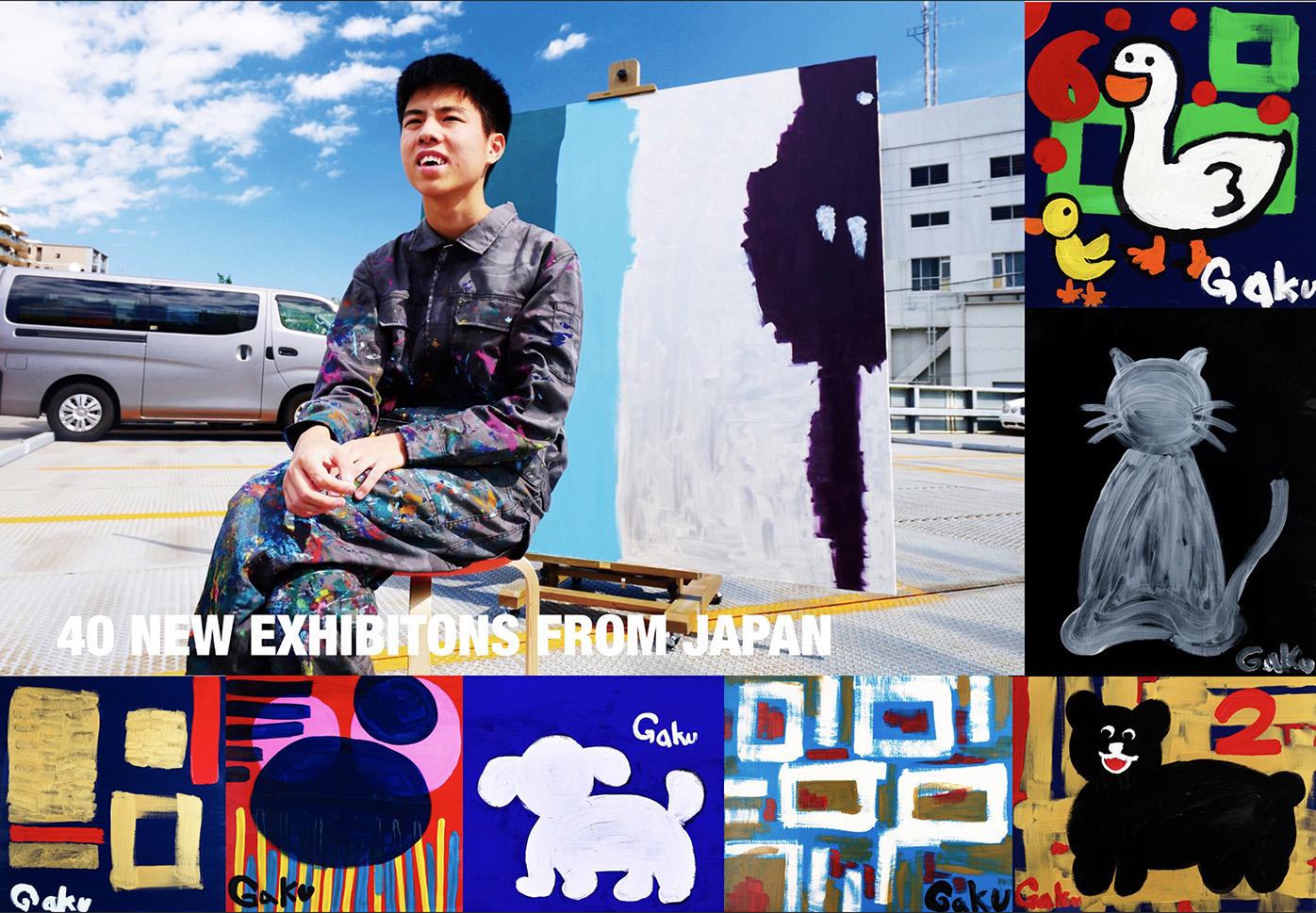 gaku postcard