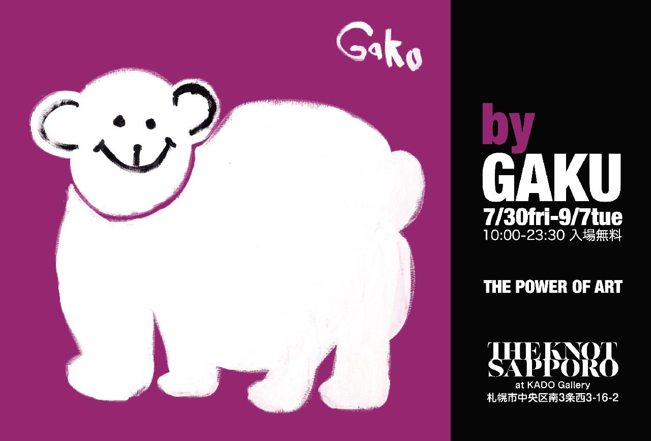 21-08KNOT Sapporo
